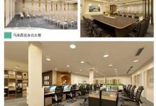 引领生态定制潮流 海创2021上海国际酒店工程设计与用品博览会圆满收官!