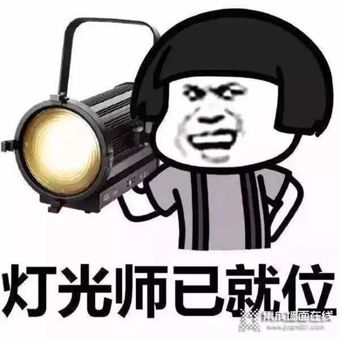 艾格木青苗训练营开课啦!