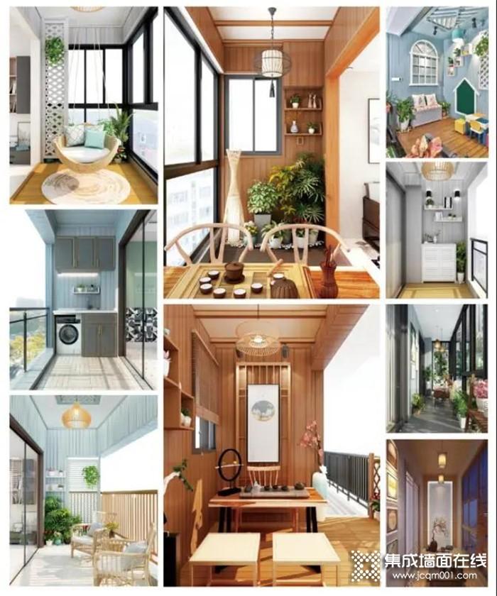 贝趣|阳台的N种可能,创造它更多的可能性吧!