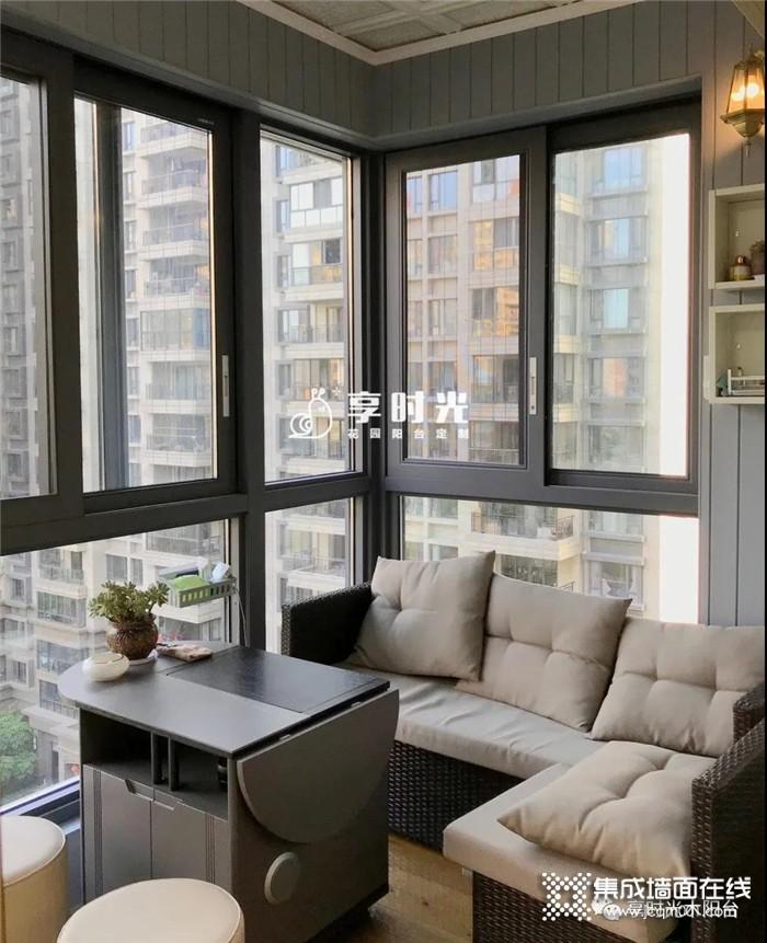 阳台要不要封?封窗阳台怎么设计?享时光全都有!