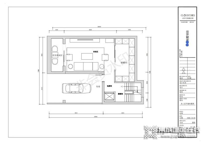云时代在海宁市区这套别墅,极简设计,极有范儿!