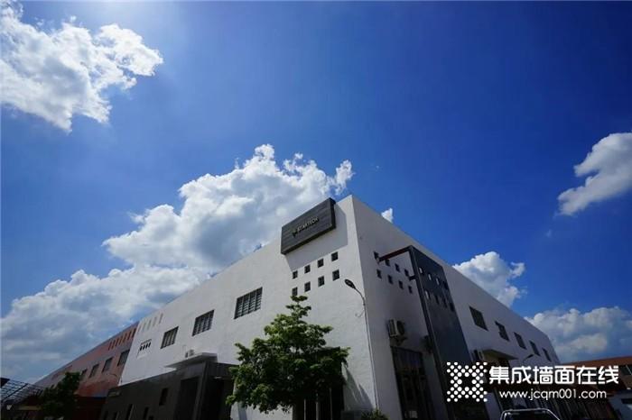 祝贺中科吉港获得高新技术企业证书!
