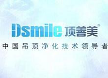 https://www.jcqm001.com/zhaoshang/20210505-2190.html