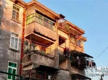 奥华:再见旧阳台,再见新阳台~