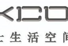 5月亚恪常熟店盛大开业!!!