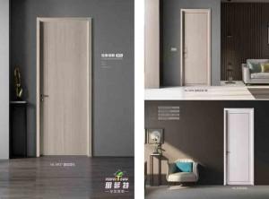 朋菲特全案整装木门系列产品效果图