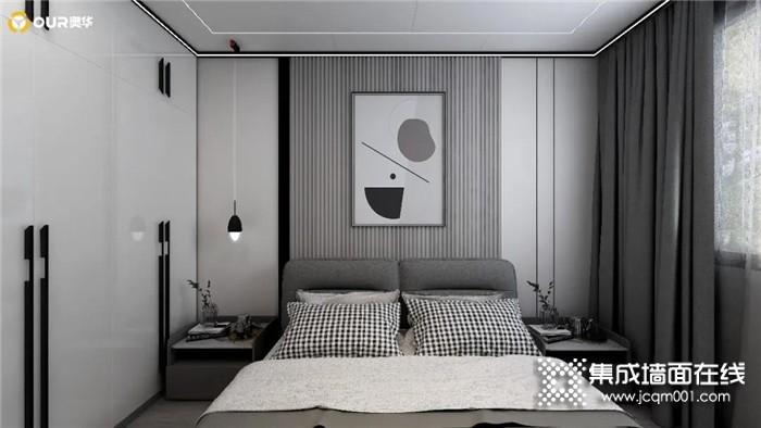 3套刚需+1套别墅设计案例|奥华演绎幸福生活哲学,入手不后悔!