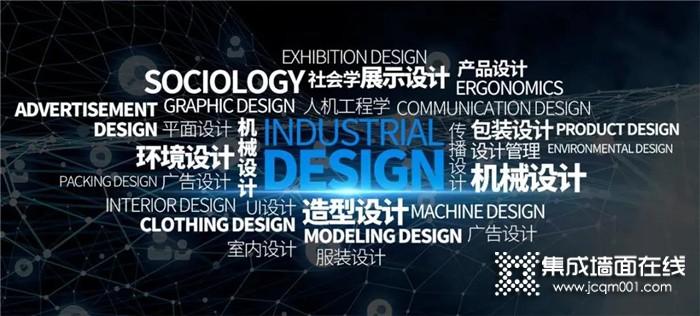 """2021""""荣事达杯""""安徽省第八届工业设计大赛即将打响,荣事达等你来挑战!"""