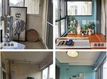 贝趣阳台改造案例 7平米阳台杂物间改茶室,享受闲适高雅生活!