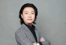 奥华的设计师丨陈晓春:设计和生活的艺术 (80032播放)