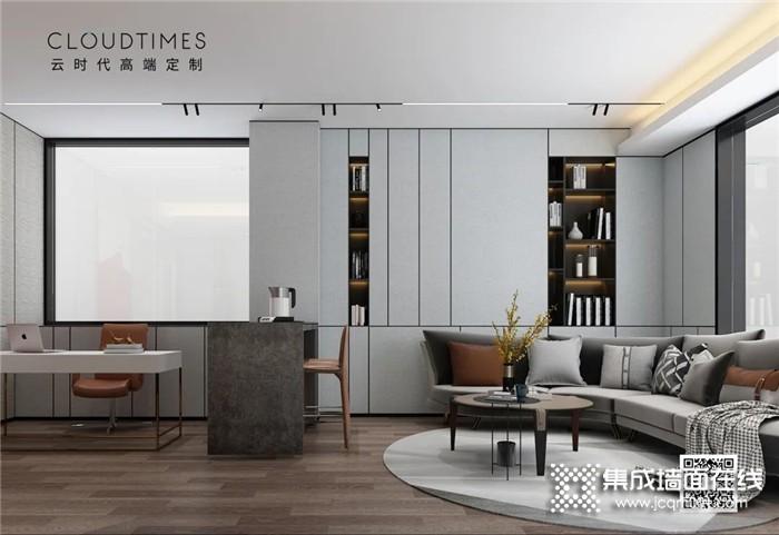 云时代:不装一面好看的墙,怎对得起买房的钱?