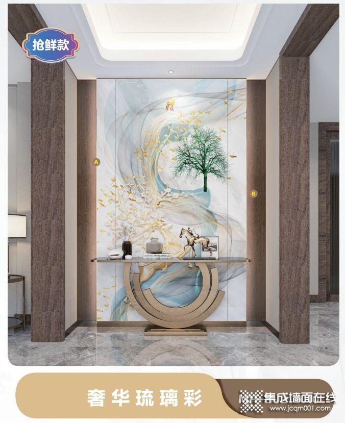 爆款上新 | 美林汇尚夏系列10+款背景墙惊艳来袭!_12