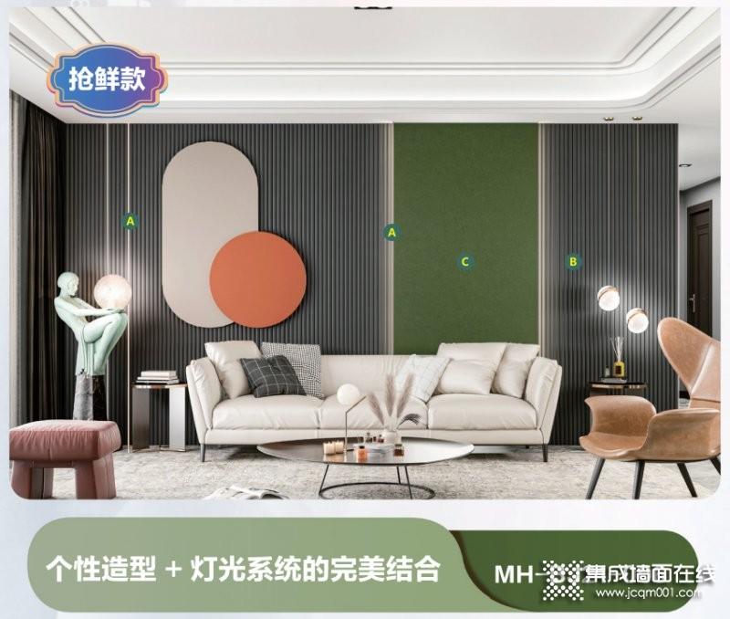 爆款上新 | 美林汇尚夏系列10+款背景墙惊艳来袭!_8