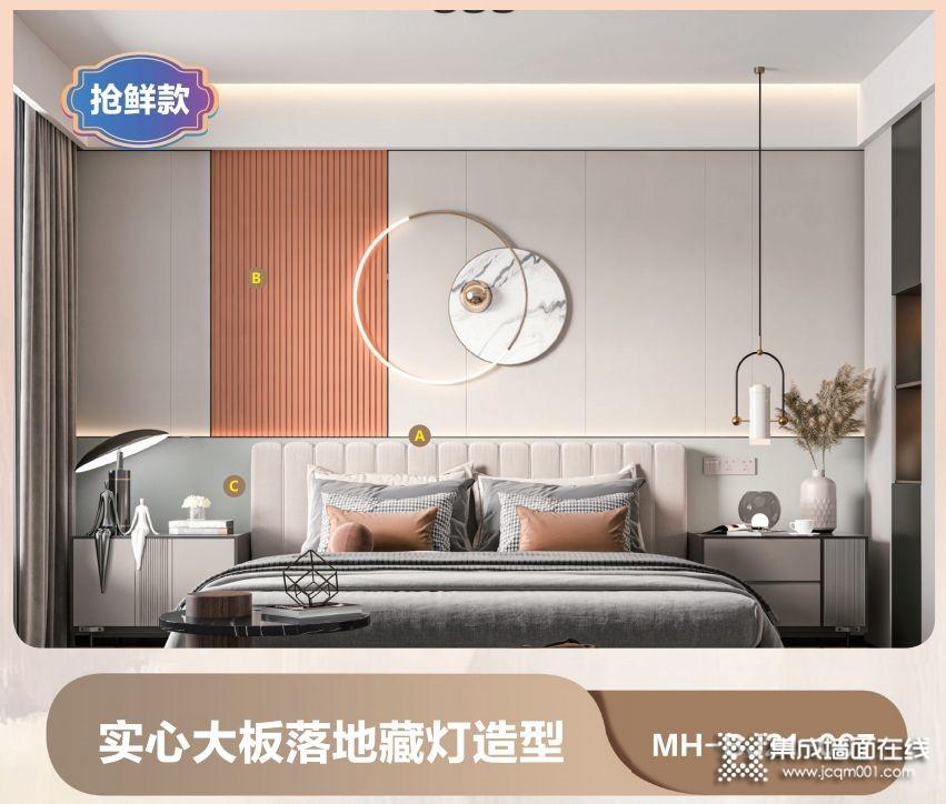爆款上新 | 美林汇尚夏系列10+款背景墙惊艳来袭!_9