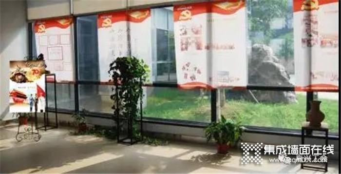 嘉兴市和谐劳动关系品牌企业展示——浙江鼎美智装股份有限公司