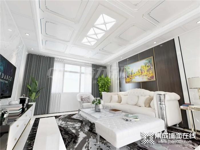 奇力顶墙:空间感、高级感、舒适感,装出完美的家!
