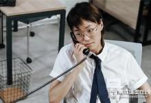 欧派金典商学院:同事几个电话就约到客户,你一天200个电话没人来?看这里,全干货!