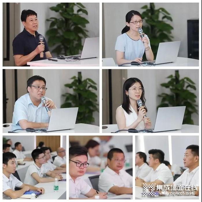 """荣事达第六届""""创客中国""""安徽省中小企业创新创业大赛宣贯会顺利举行"""