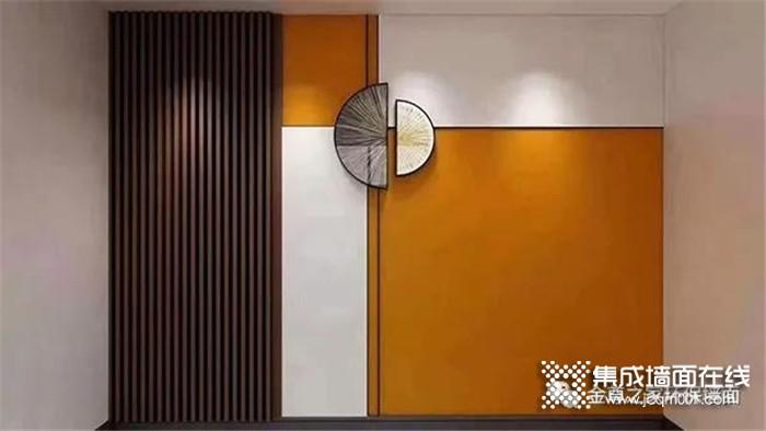 金尊之家环保墙面2021夏日轻奢系列——爱马仕橙