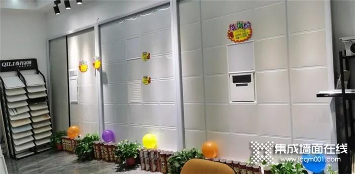 奇力顶墙又一家店重装升级!开业前就捷报频传!