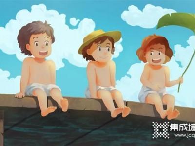 海创吊顶墙面:一儿一女,是时候安排儿童