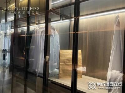 云时代简奢衣帽间设计:实木+玻璃=奇妙体验感!