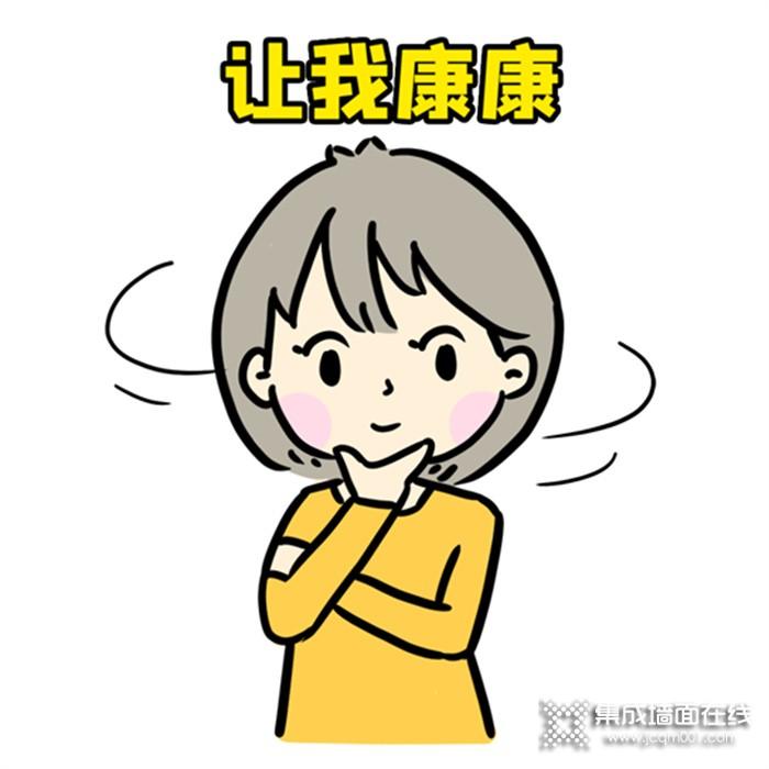 答湖南苏先生:高知名度、年轻化品牌上哪找?奥华、奥普直击需求!