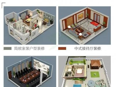 美佳汇全屋整装,品质高端,打造唯美家居!